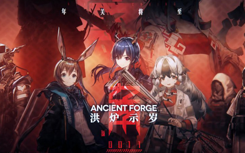 Rayakan 6 Bulan Rilis, Arknights Gelar Event Ancient Forge
